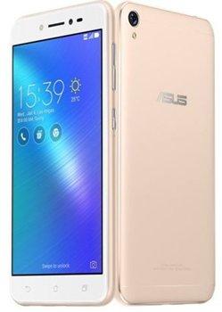 Asus ZenFone Live Price in Bangladesh