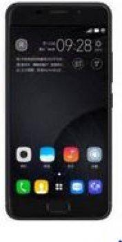 Asus Zenfone 3s Max ZC521TL Price in Nigeria