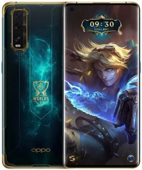 Oppo Find X2 League of Legends S10 Limited Edition Price Price in Norway