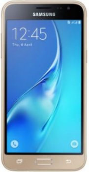 Samsung Galaxy J3 Prime Price in Dubai UAE