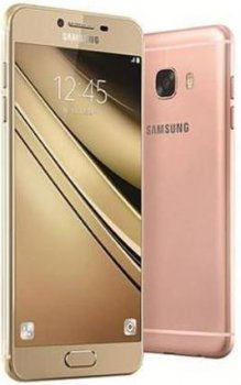 Samsung Galaxy J7 Pro Price in Dubai UAE