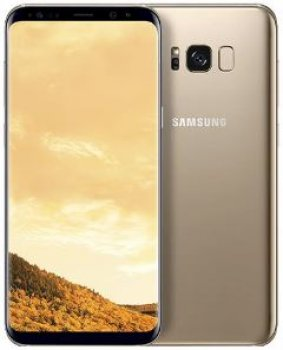 Samsung Galaxy S8 Price in Bangladesh