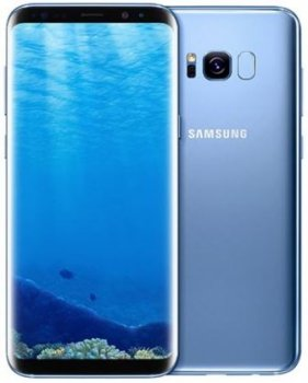 Samsung Galaxy S8 Plus Price in Nigeria