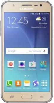 Samsung Galaxy J5 Price in Hong Kong