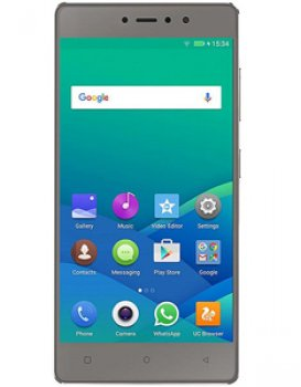 Gionee S6s Price in Dubai UAE