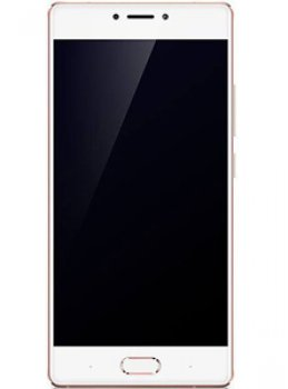 Gionee S8 Price in Bahrain