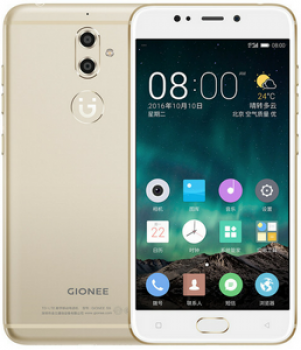 Gionee S9 Price in Canada