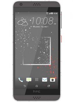 HTC Desire 530 Price in Bangladesh