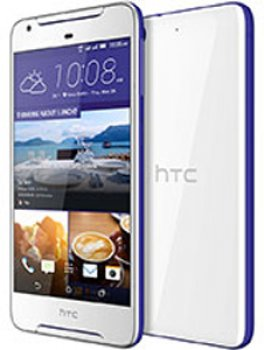 HTC Desire 628 Price in Greece