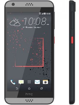 HTC Desire 630 Price in Bangladesh