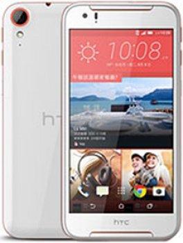 HTC Desire 830 Price in Bahrain
