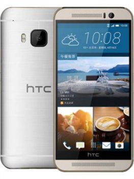 HTC One M9 Prime Camera Price in Dubai UAE