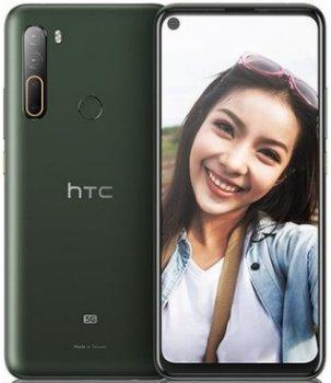 HTC U20 5G Price in Kenya