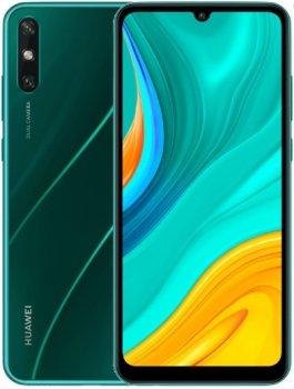 Huawei Enjoy 10e Price in India