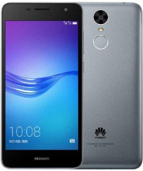 Huawei Enjoy 6 Price in Australia