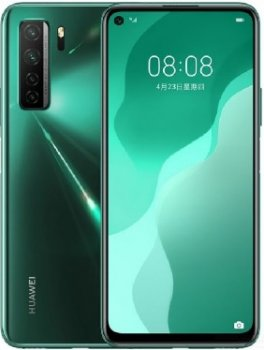 Huawei Nova7 SE Lohas Edition Price in Bahrain