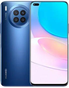 Huawei Nova 8i Price in Kuwait