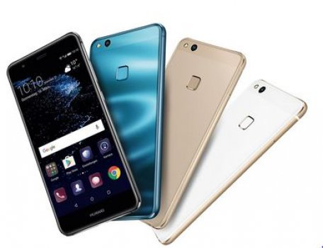 Huawei P10 Lite Price in Canada