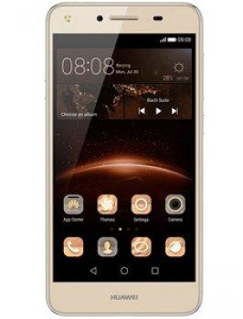 Huawei Y5II Price in Hong Kong