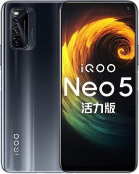 Vivo IQOO Neo5 Vitality Edition  Price in Malaysia