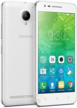 Lenovo C2 Power Price in Hong Kong