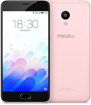 Meizu M3 Price in Bahrain