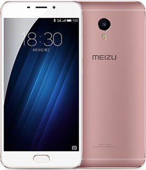 Meizu M3e Price in Hong Kong