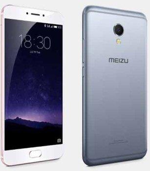 Meizu MX7 Price in Canada