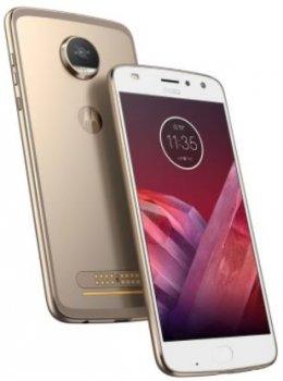 Motorola Moto Z2 Play Price in Dubai UAE