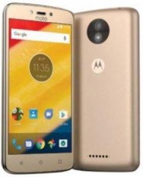 Motorola Moto C Price in Dubai UAE