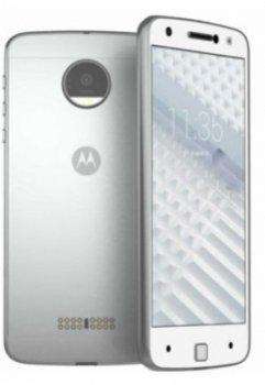 Motorola Moto X 2017 Price in Nigeria
