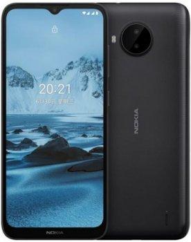 Nokia C20 Plus (3GB) Price in Dubai UAE
