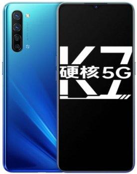 Oppo K7 5G (256GB) Price in Hong Kong