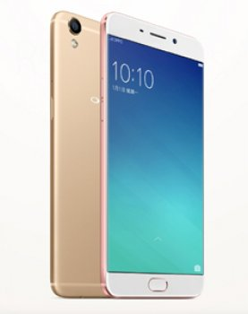 Oppo R9 Plus Price in Bahrain