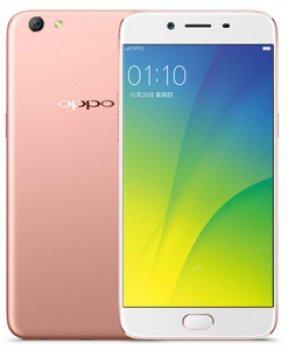 Oppo R9s Plus Price in Bahrain