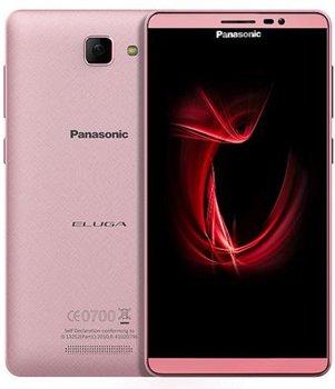 Panasonic P77 Price in Nigeria