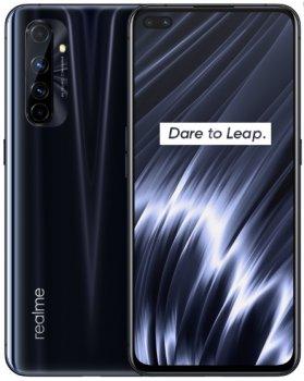 Realme X50 Pro Player Price in Canada