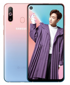 Samsung Galaxy A8s FE Price in Pakistan