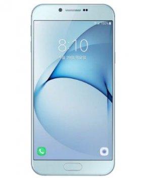 Samsung Galaxy A9 Pro (2016) Price in Bahrain