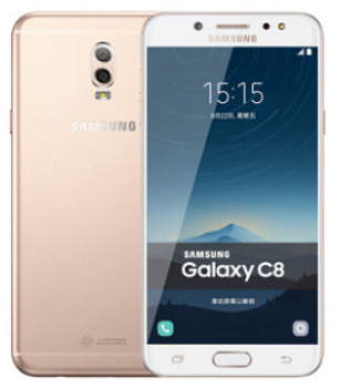 Samsung Galaxy C8 (64GB) Price in India