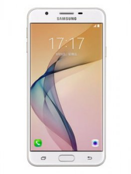Samsung Galaxy On7 (2016) Price in Nigeria