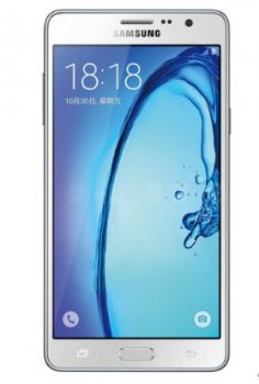 Samsung Galaxy On7 Pro Price in Bangladesh