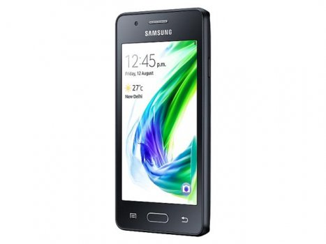 Samsung Z2 Price in Bahrain