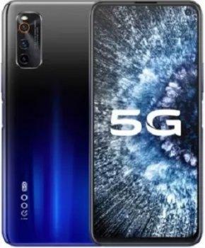 Vivo Iqoo Neo 5 5G Price in USA