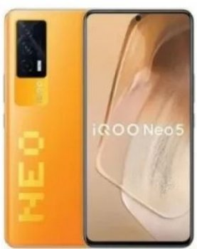 Vivo Iqoo Neo 5 Youth  Price in Dubai UAE