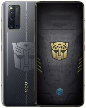 Vivo iQOO 3 5G Transformers Limited Edition Price in United Kingdom