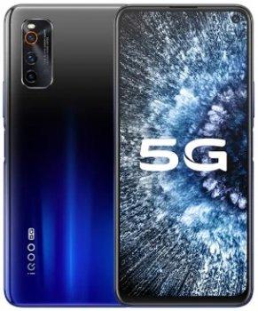 Vivo iQOO Neo3 5G (256GB) Price in Kuwait