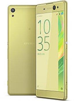 Sony Xperia XA Ultra Price in Greece