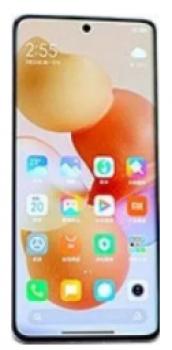 Xiaomi Civi 2 Price in USA
