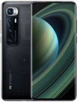 Xiaomi Mi 10 Ultra (12GB) Price in Germany